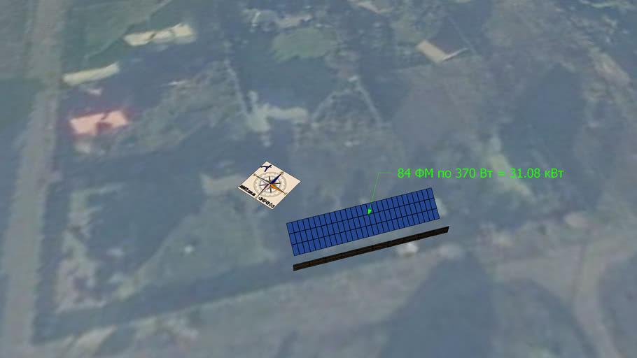 Белогородка Ирина солнце 30 кВт