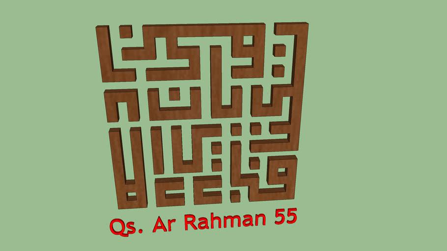 Kufi - Qs Ar Rahman (55) : 32