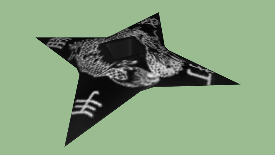 Textured Ninja Star