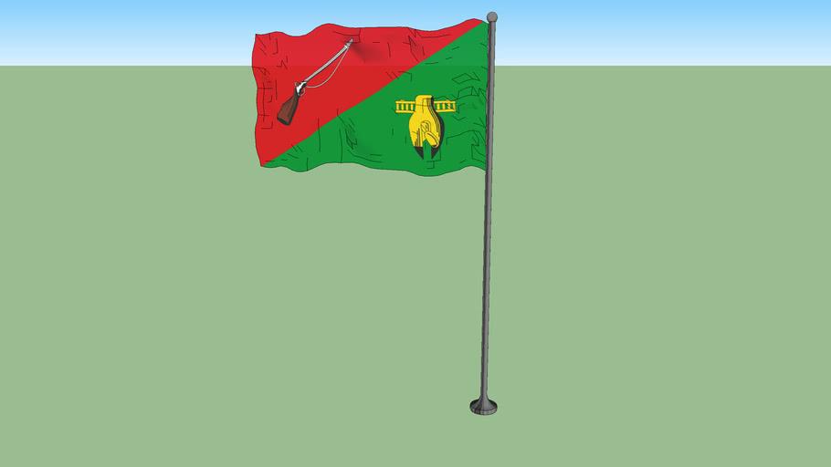 Flag of Stary Oskol