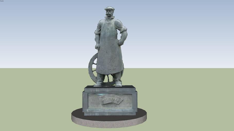 Споменик Тополивцу