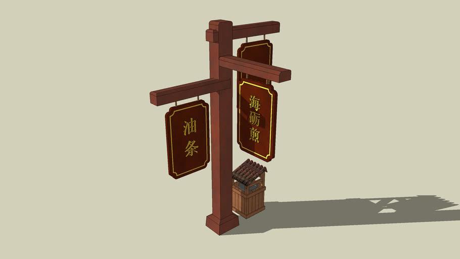 china element logo