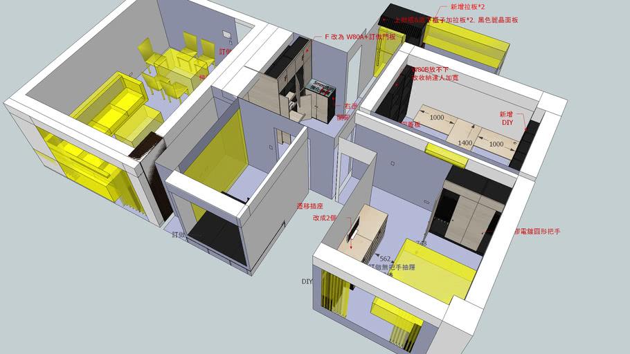 GOezGO 20120222 中壢蘇小姐 丈量後V3