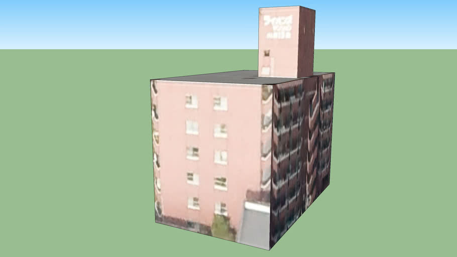 Building in 〒064-0914