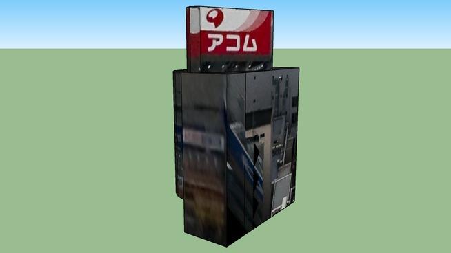 とめ手羽博多駅前店