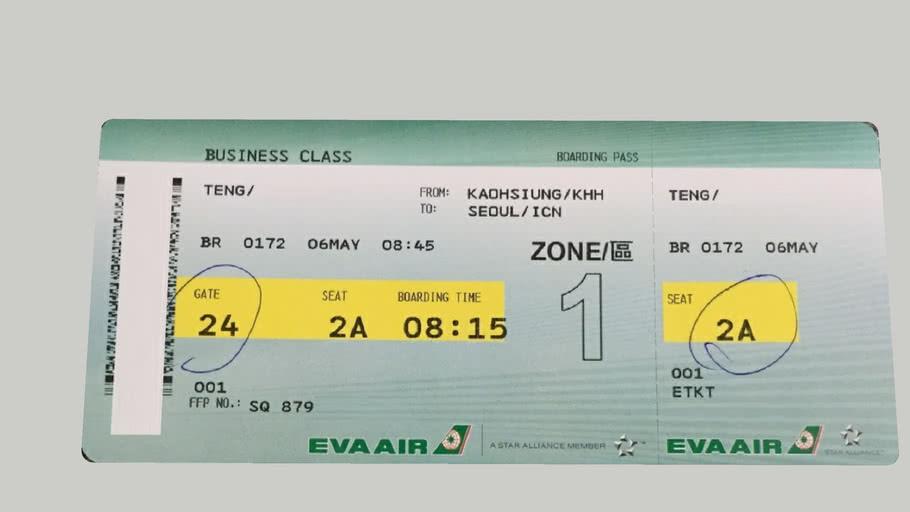 機票  Air tickets