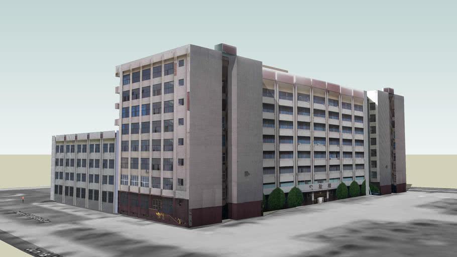 西北农林科技大学 南校区 实验楼 Laboratory building