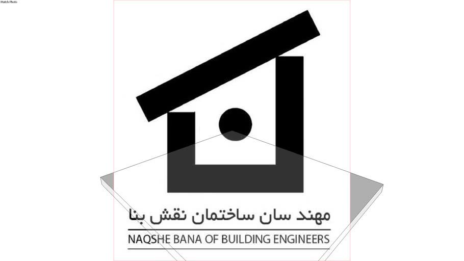 naqshebana of building engineers