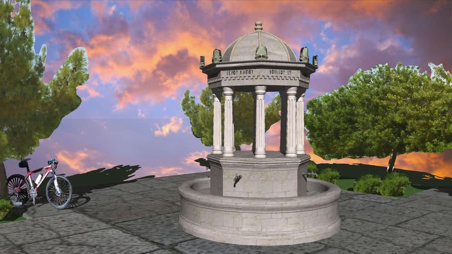 Yeroskipos Fountain