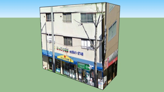 Building in Osaka, Osaka Prefecture, Japan