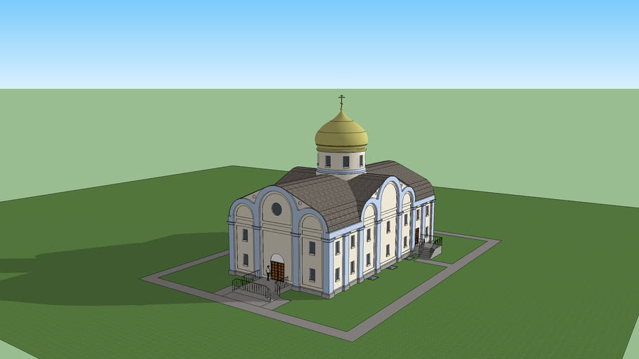 St. George Russian Orthodox Church