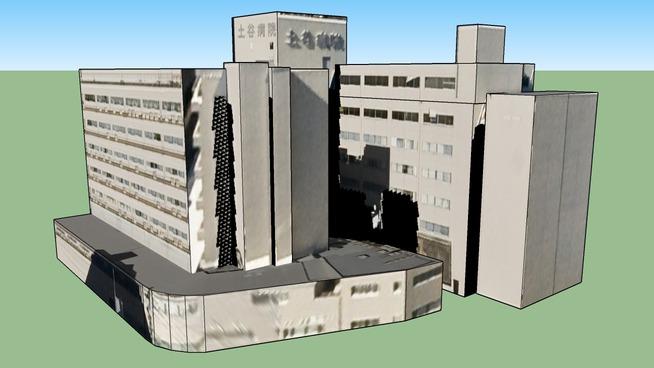土谷総合病院 / Tsuchiya general hospital