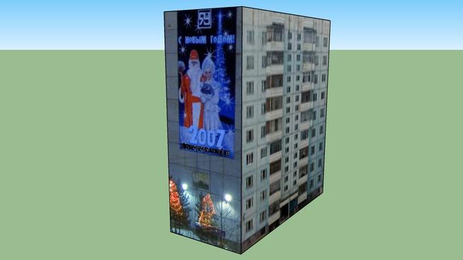 3D Ленина 1