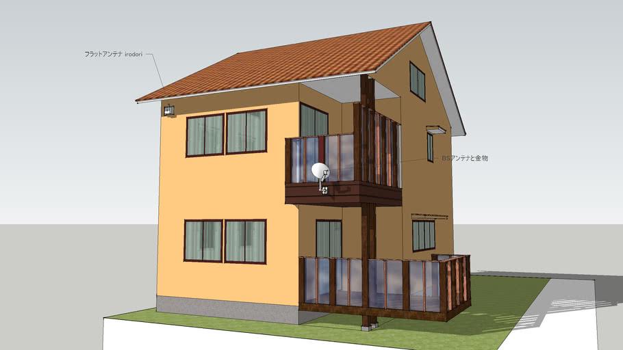 アンテナ配置の新築住宅