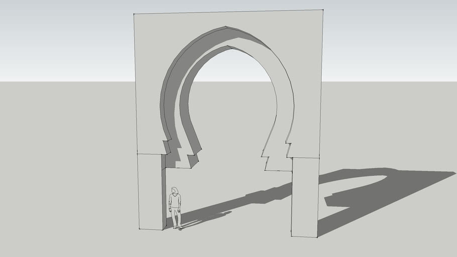 Andalusian pointed arch