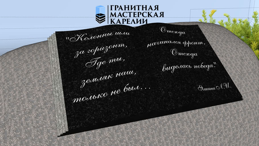 monument, book,stone