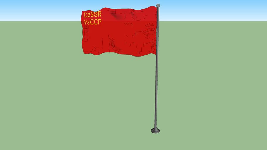 Flag of the Uzbek Soviet Socialist Republic (1935-1937)