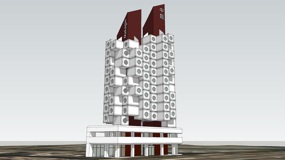 Nakagin Capsule Tower