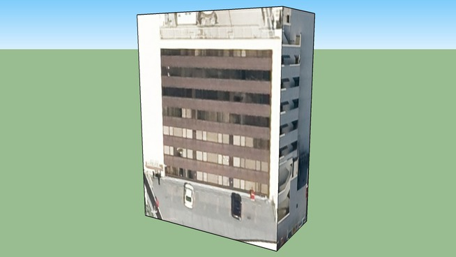 Edifício da Nagoya, Aichi, Japão