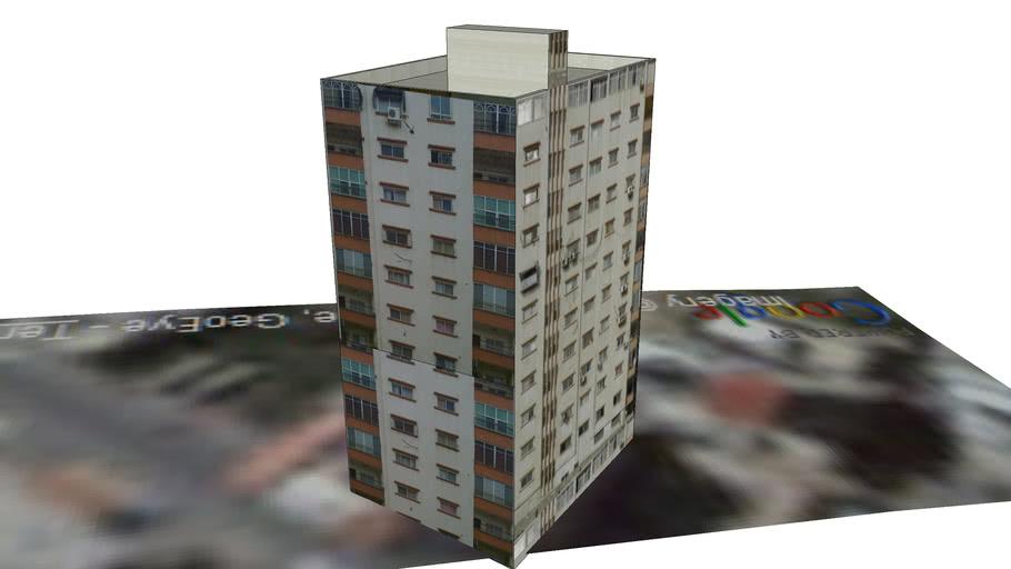 alrasheed tower