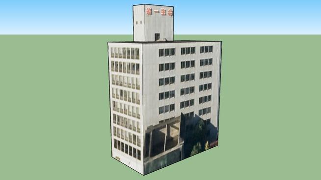 Building in 〒460-0013