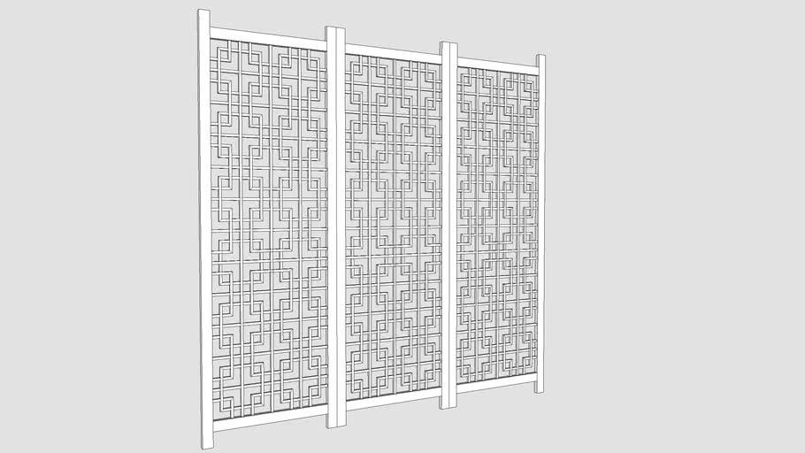 Midcentury Modern Screen Room Divider