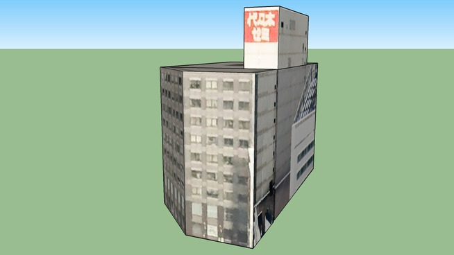 Building in 〒060-8557