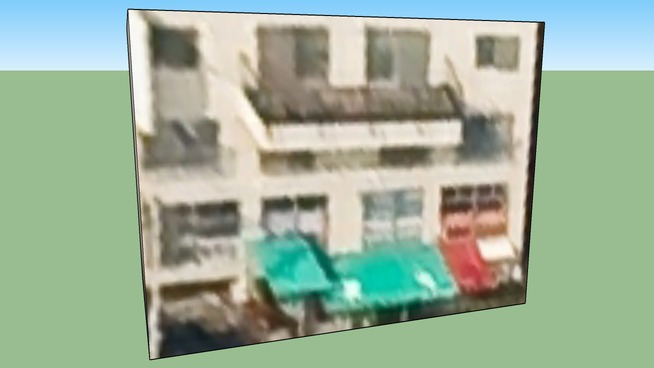 Encantadores dptos amoblados en Lima villa sanborja