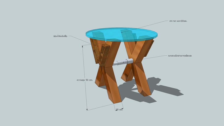 varunpong-table-arti3318