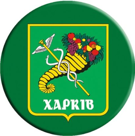 Харьков/Kharkiv