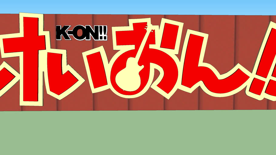K-ON!! LOGO