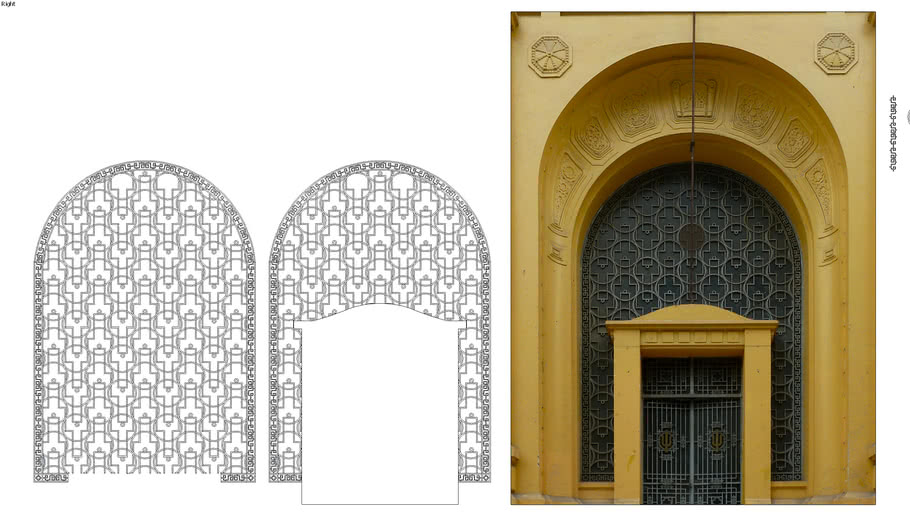 Hanoi University of Science main gate detail