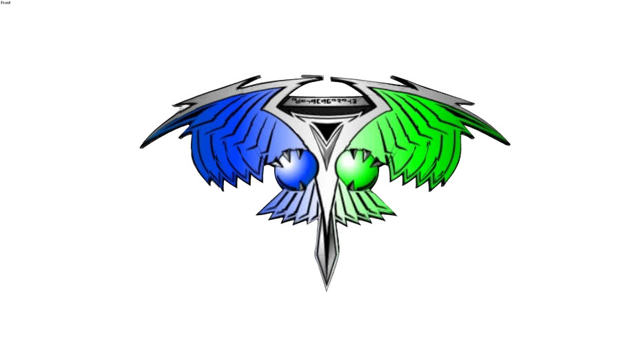 logo Star Trek Romulan Star Empire