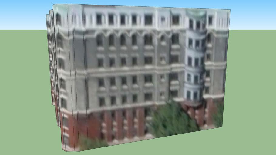 Building in Cambridge, MA, USA