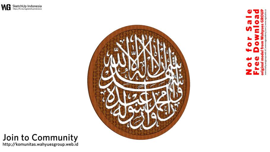 Mewarnai Kaligrafi Syahadat