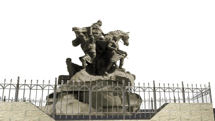 Monument Saladin