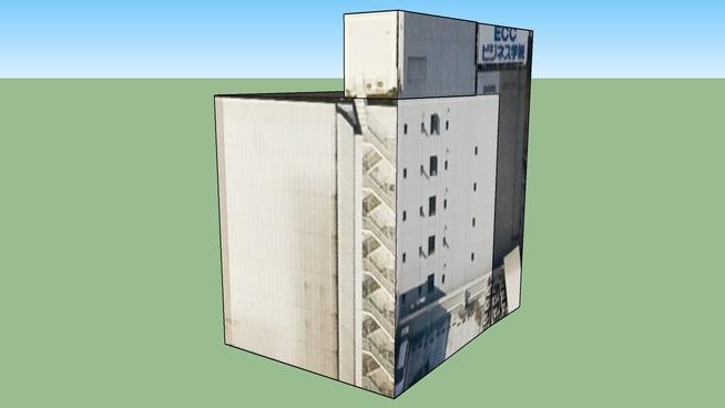 ECC HQ till 2009