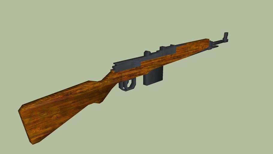 Walther Gewehr 43