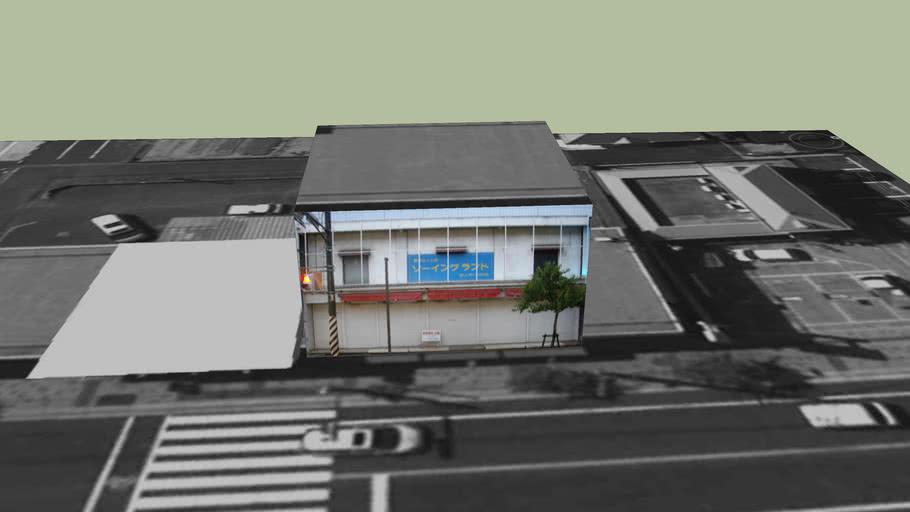 広島市五日市コイン道り商店街の建物 No.16