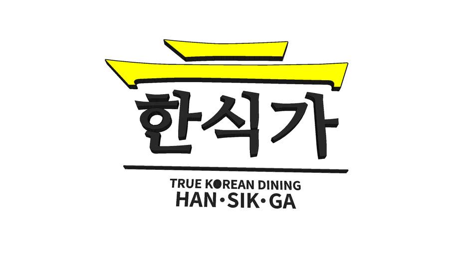 hansikga logo
