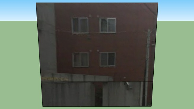 Gebäude in Sapporo, Hokkaido Prefecture, Japan