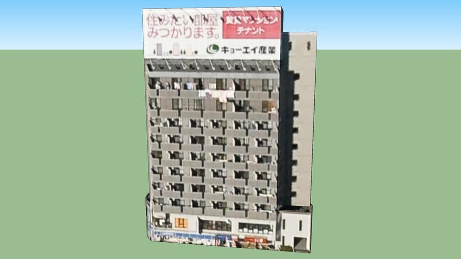 日本広島県広島市にある建物
