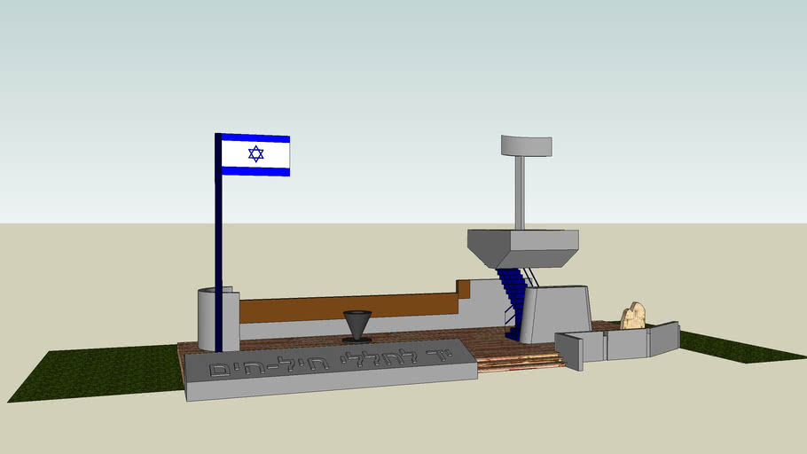Israeli navy memorial in ashdod, israel-אנדרטה לחללי חיל-הים באשדוד