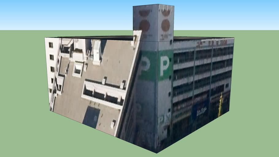 日本, 愛知県名古屋市にある建物