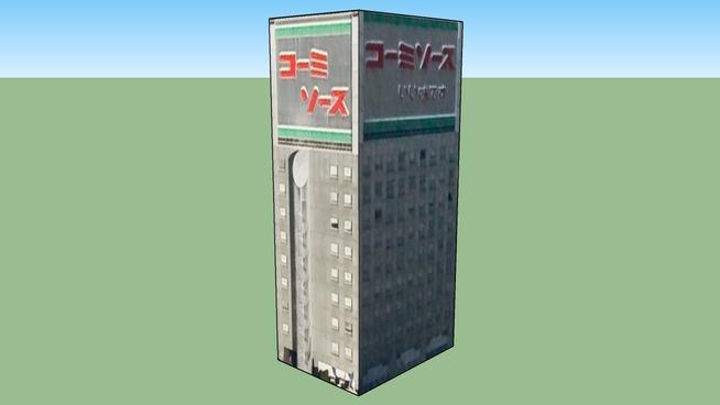 〒450-0001にある建物