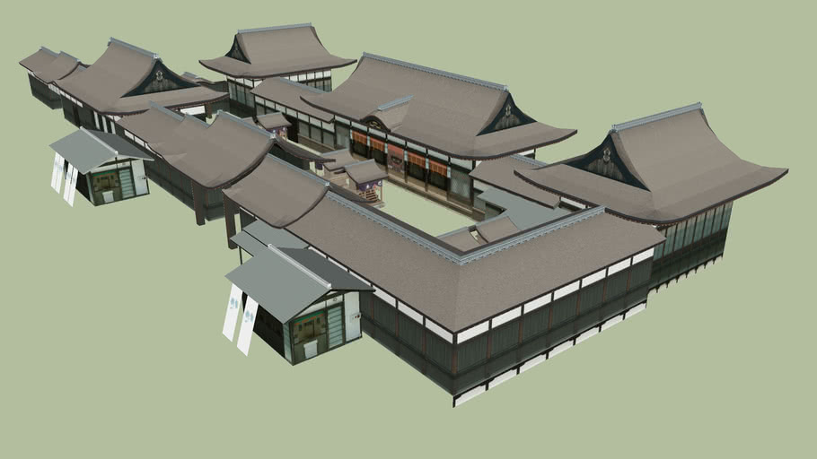 Historic Monuments of Ancient Kyoto: Shimogamo Shrine