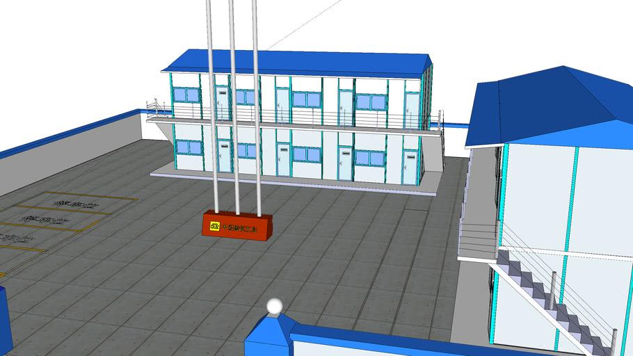中建五局XX项目项目经理部