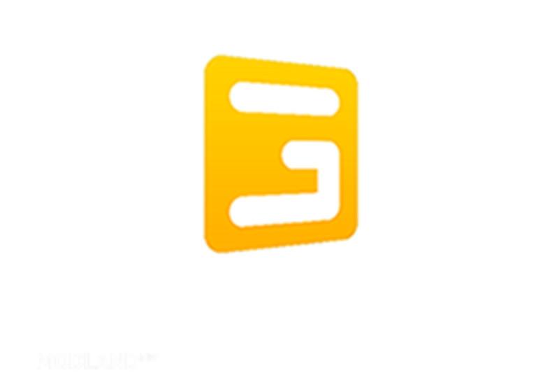 GE Stuff