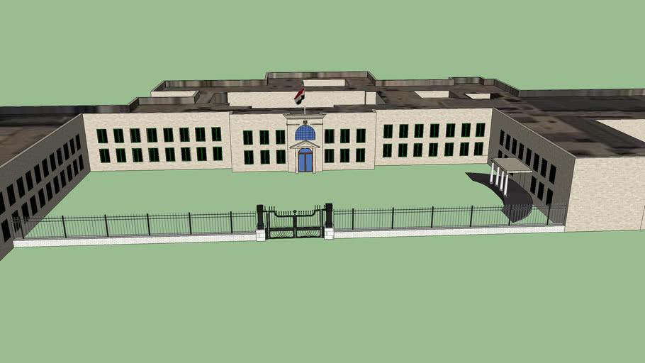 Abdin Palace قصر عابدين