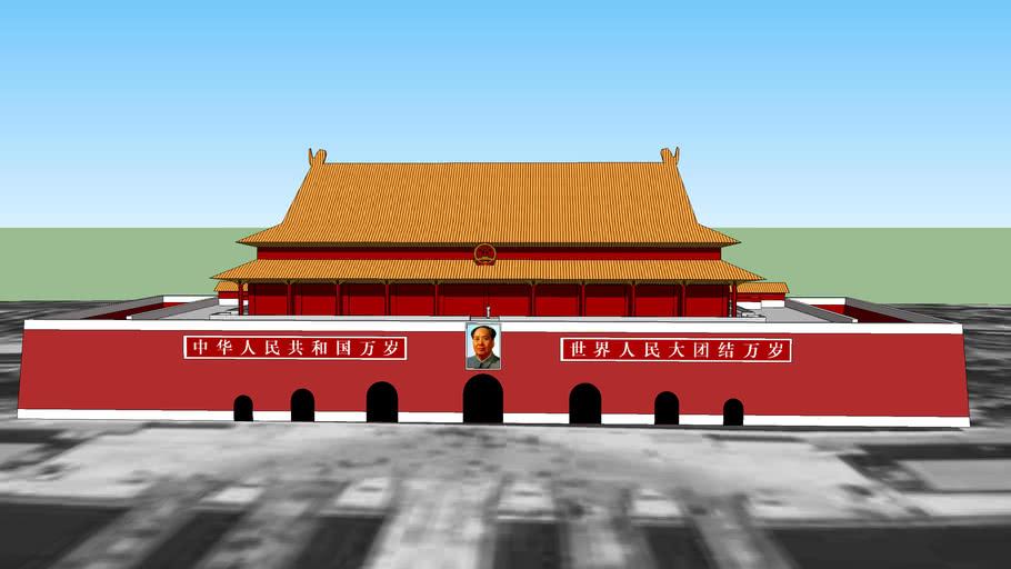 天安门广场最新修改版 The newest Tian'anmen Square